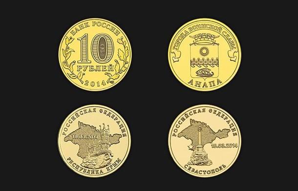 РФ впустит в обиход свежую банкноту в 100 руб с Крымом