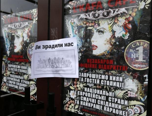 ФОТО:Дебош на Майдане: На месте смерти героев раскрыли кафе