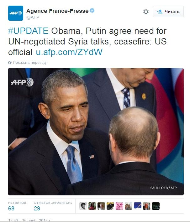 Обама договорился рассмотреть Сирию с Путиным