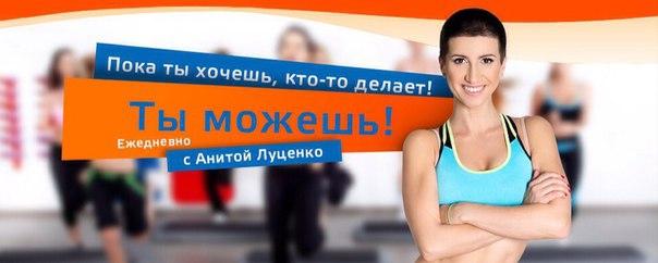 Анита Луценко стала радиоведущей (ФОТО)