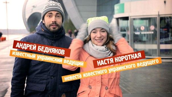 """Телеведущий платформы """"Шумёл и решка"""" стал папой"""