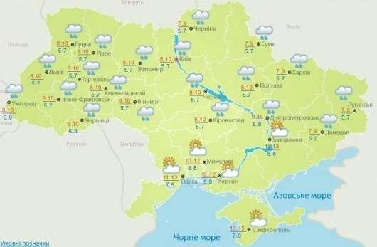 Вчера в Украине  ливни и дымки