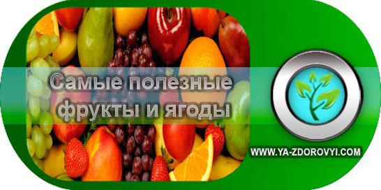 Наиболее необходимые продукты питания во всем мире
