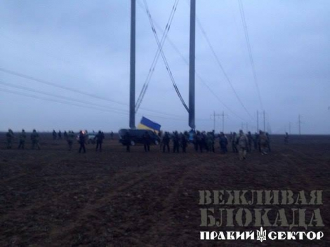 Стычки между силовиками и функционерами акции «Блокада Крыма»