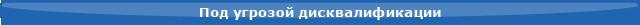 Анонс поединка Лиги чемпионов Маккаби Тель-Авив - Челси