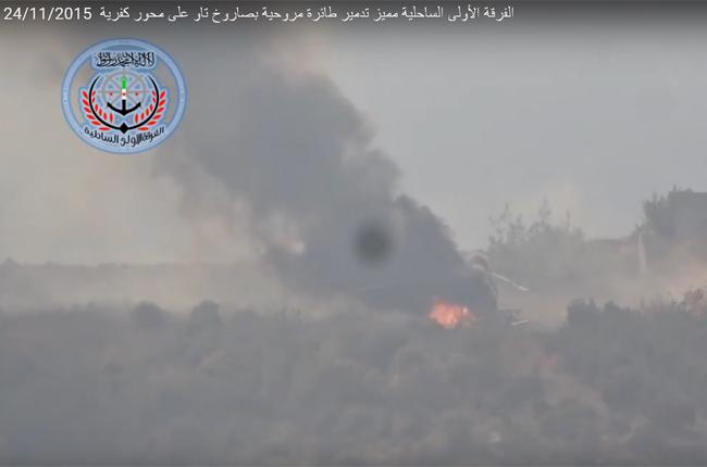 Сирийские повстанцы сшибли отечественный вертолет (ВИДЕО)