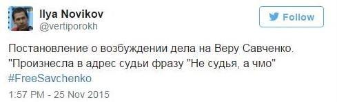 В РФ завели дело против сестры Савченко