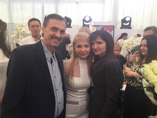 """СМИ обсуждают платье Тимошенко в образе """"5-й элемент"""". ФОТО"""