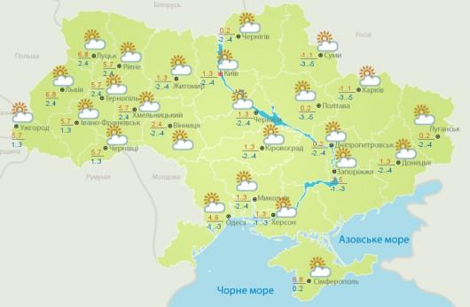Вчера в Украине будет черство и холодно