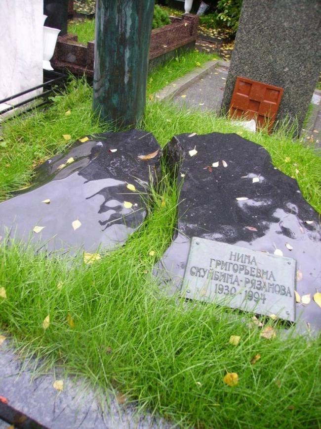 Похороны Эльдара Рязанова не обошлись без дебоша