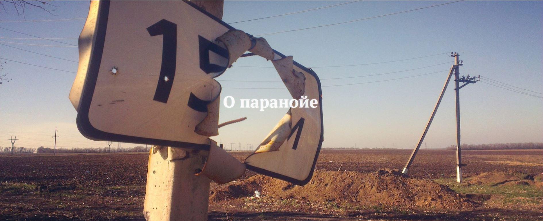 Жизнь в ДНР глазами стандартного человека (ФОТО)