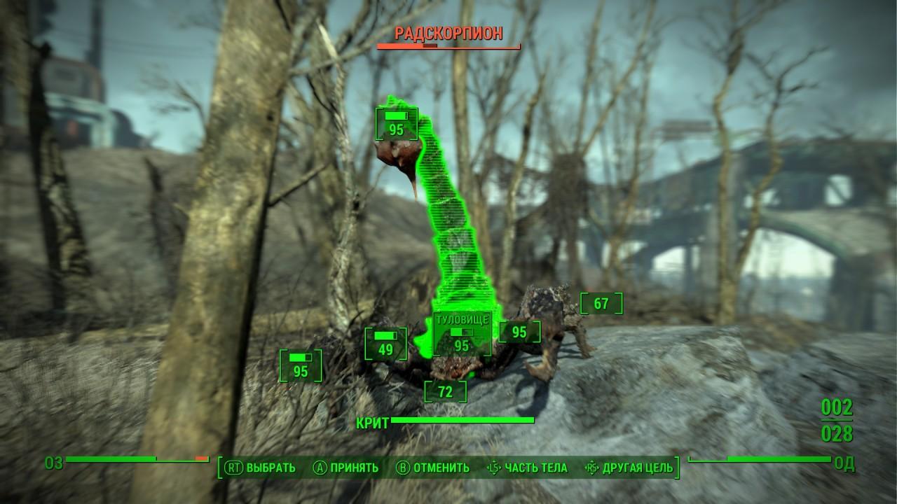 Разбор: Fallout 4