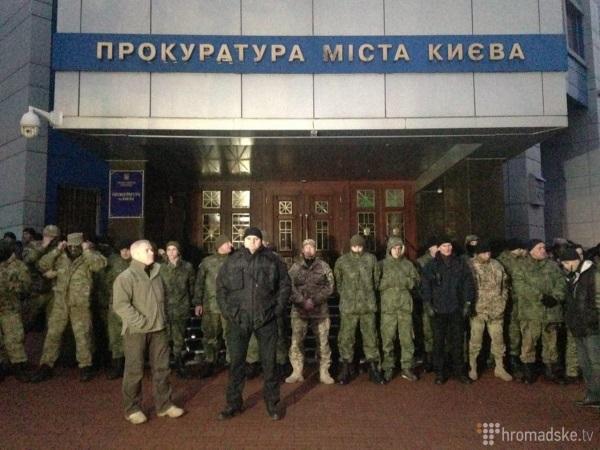 В Киеве состоялся марш националистов (ФОТО)