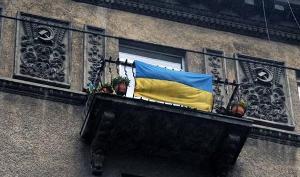 Декоммунизация на Украине забуксовала