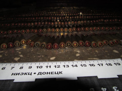 ФОТО: Полиция выявила в квартире в Славянске арсенал оружия