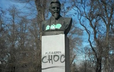 В Днепропетровске хотели снести памятник Калинину(ФОТО)