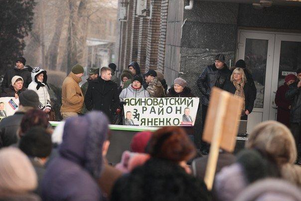 Фото: В Ясиноватой митингуют против Губарева