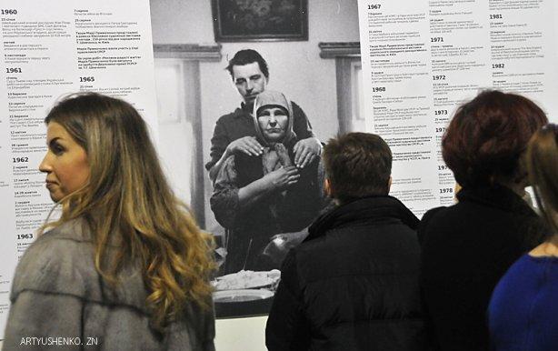 В Киеве началась выставка картин Марии Примаченко (ФОТО)
