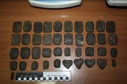 Ко Дню увлеченных торговец наркотиками натворил сердечек из гашиша