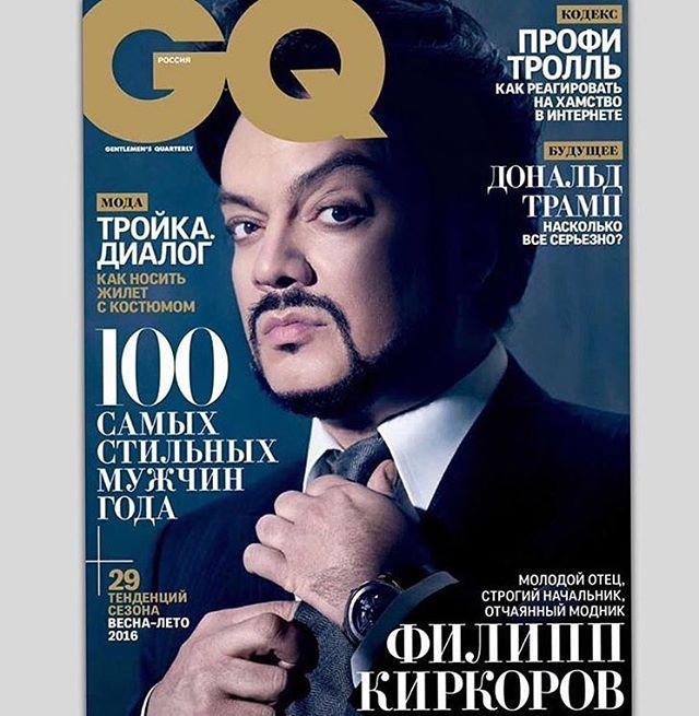 Филипп Киркоров изумил почитателей свежим стилем (ФОТО)