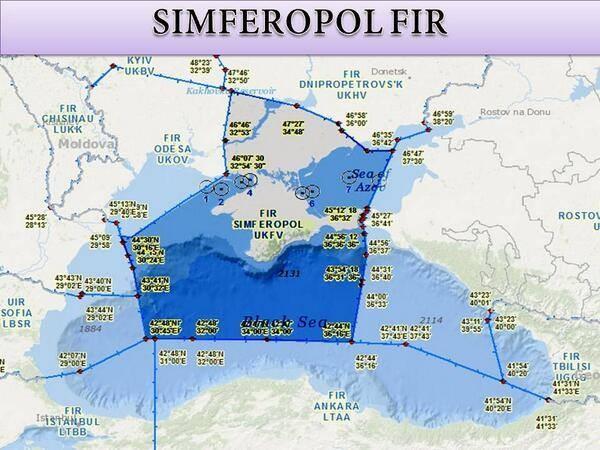 EASA позволила полеты над Черным морем