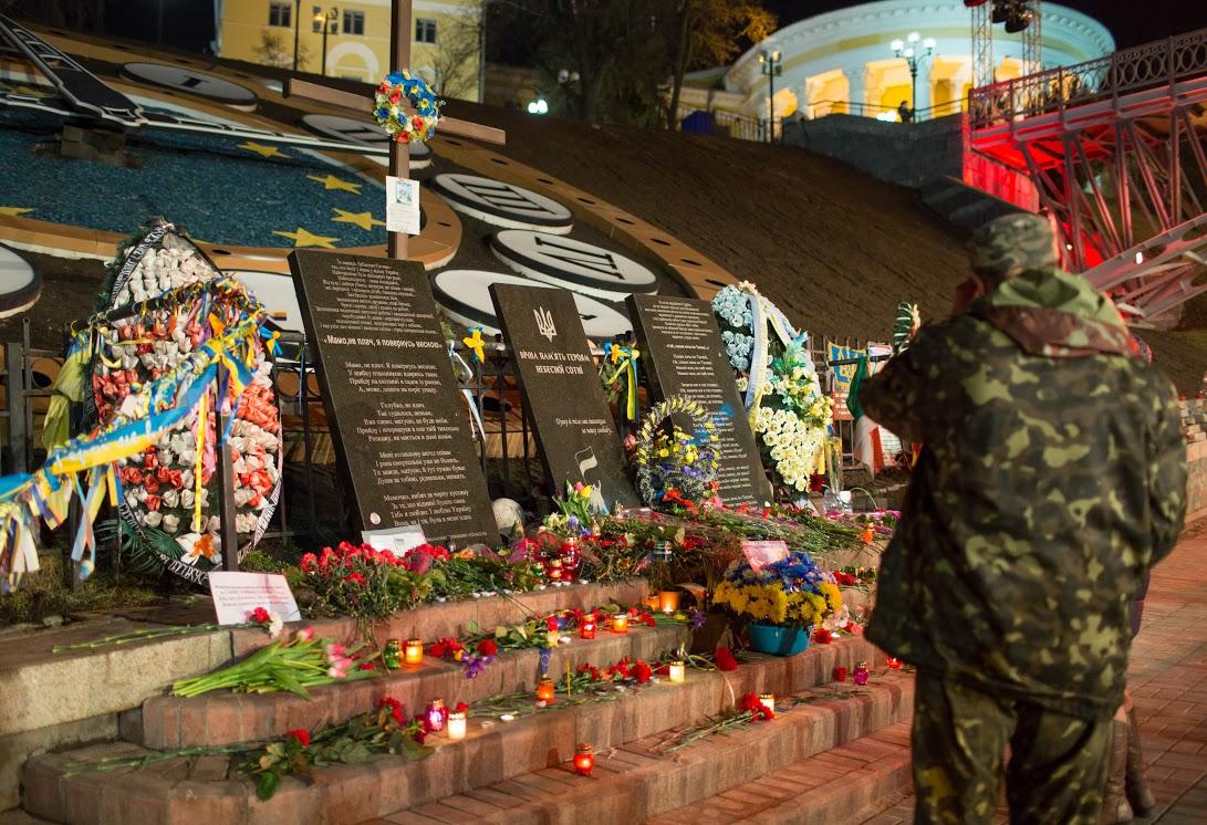 Сегодня Украина припоминает Героев Лазурной тысячи. Передача