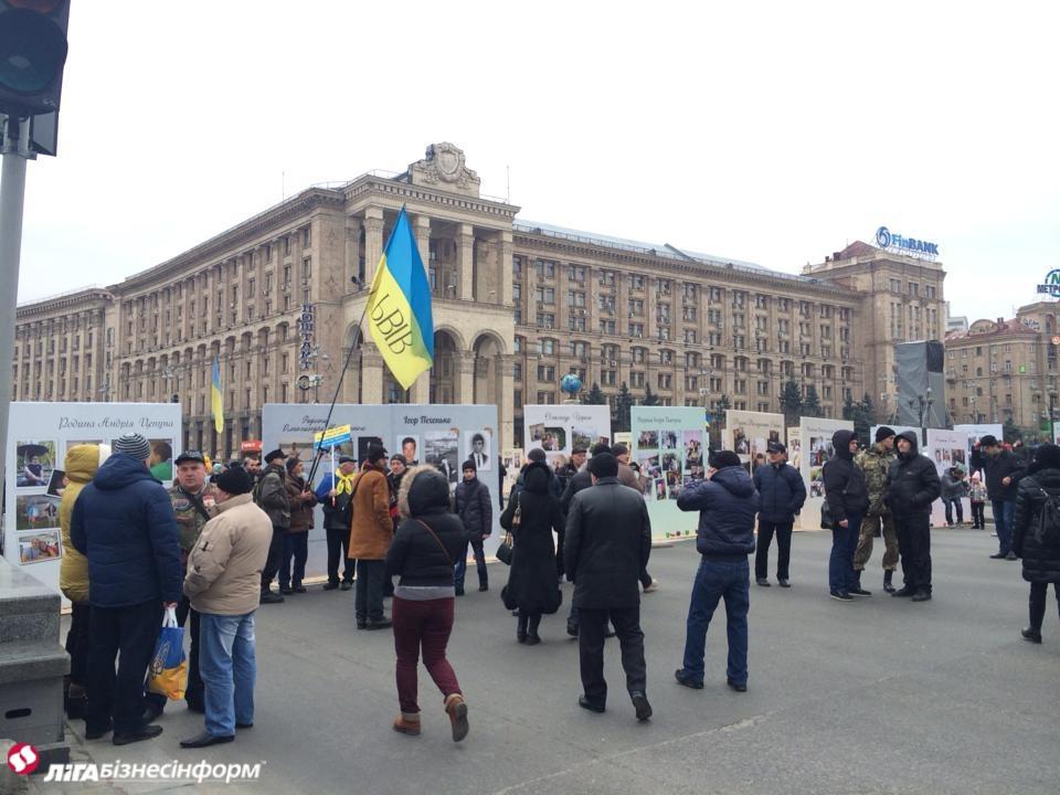 Функционеры на Майдане закрыли Крыжеватик (ФОТО)