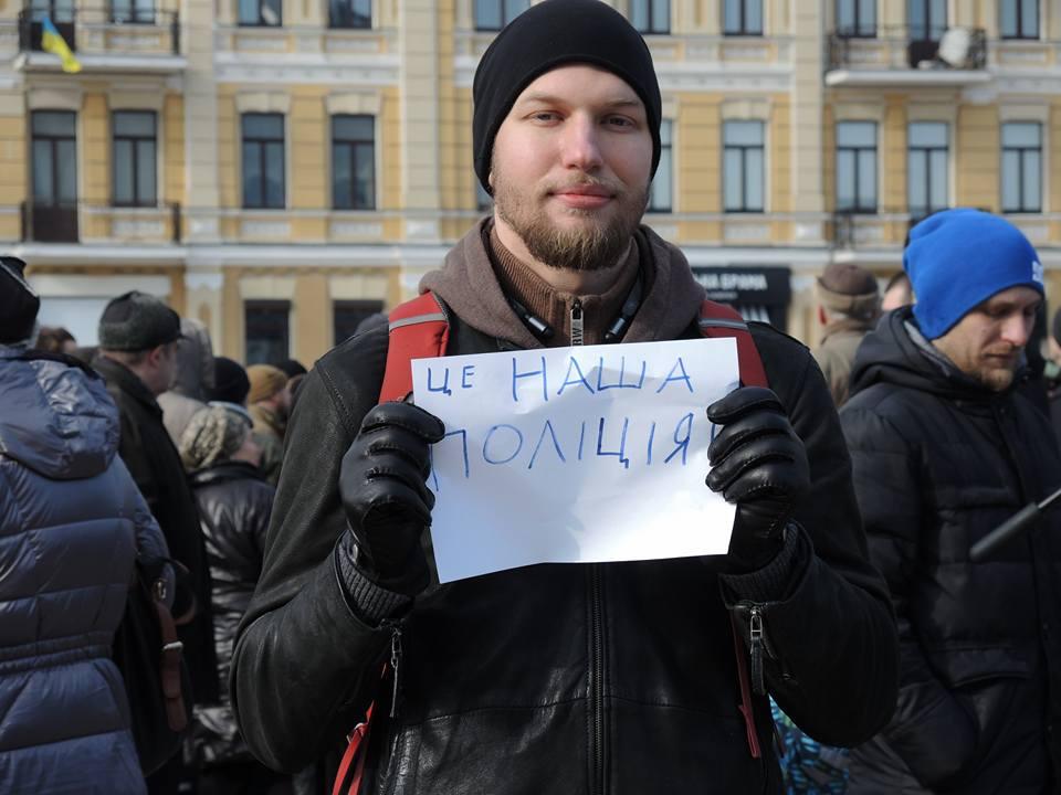 Акция в помощь милиции состоялась в Киеве (ФОТО)