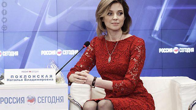 """Крымская прокурор """"Няша"""" сменила форму на красное платье"""