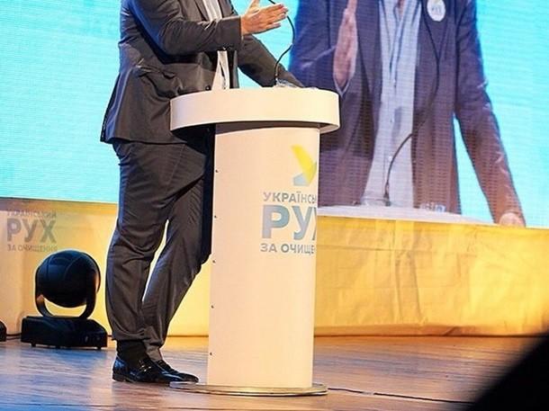 Фото: Саакашвили шокировал своим внешним видом