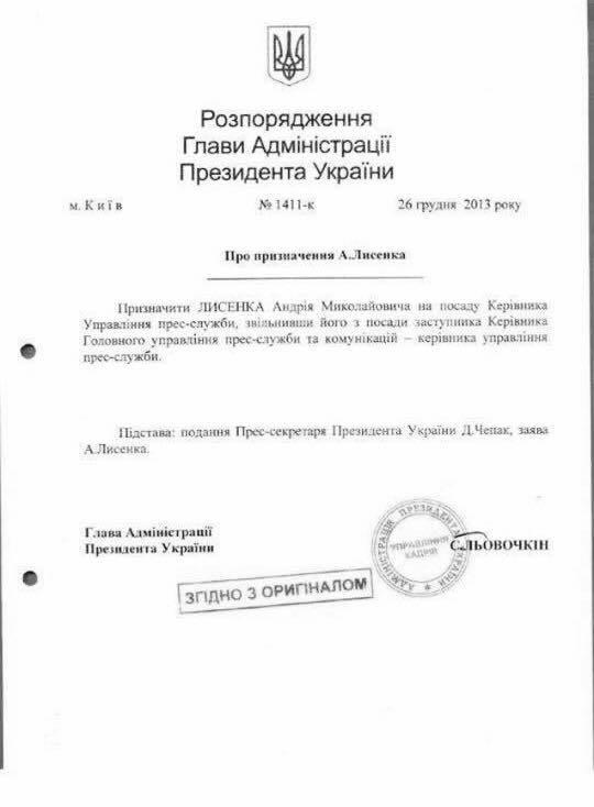 Мэр Донецка заявил, что в России признали паспорта «ДНР/ЛНР»