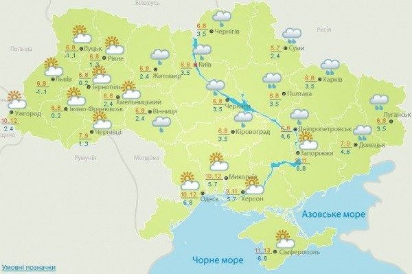 Батареи выключают, а на Украине вновь станет холоднее