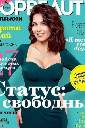 Екатерина Климова украсила обложку модного глянца (ФОТО)