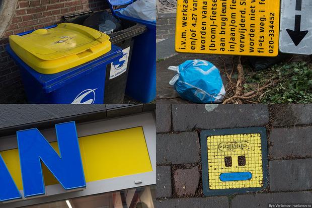 Буйство украинских красок в Нидерландах (фото)