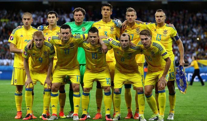 Сборная Украины поехала в Лион