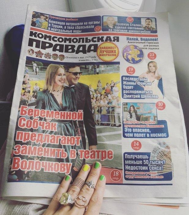Ксюша Собчак объяснила некоторые слухи о беременности