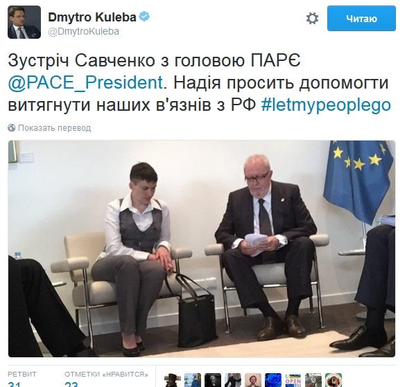 Вера Савченко в первый раз выступила на совещании ПАСЕ (ВИДЕО)