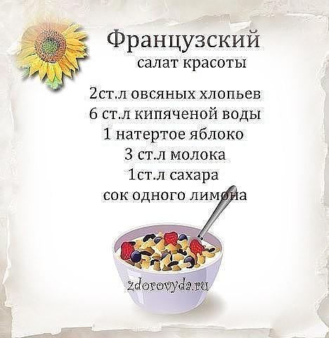 Весьма элементарная диета для бездеятельных