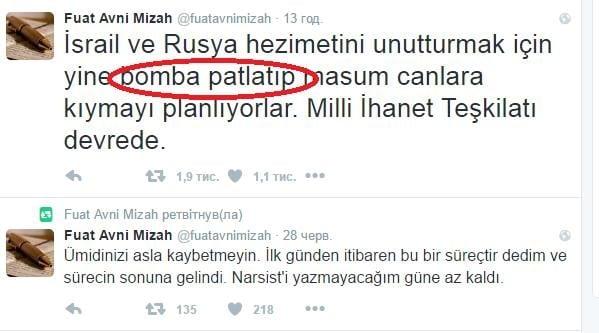 Удар! За 2 дня до взрывов в Стамбуле предостерегали о теракте