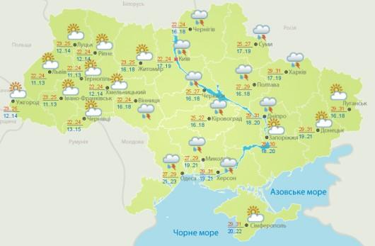 Вчера в Украине станет холоднее, местами пройдут ливни