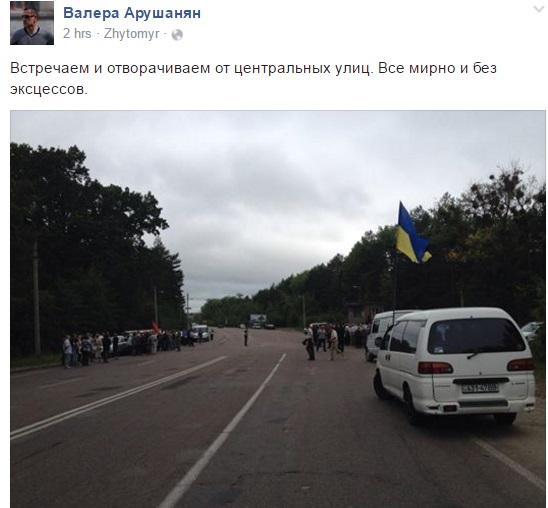 В Житомире не пустили Крестный ход в центр города