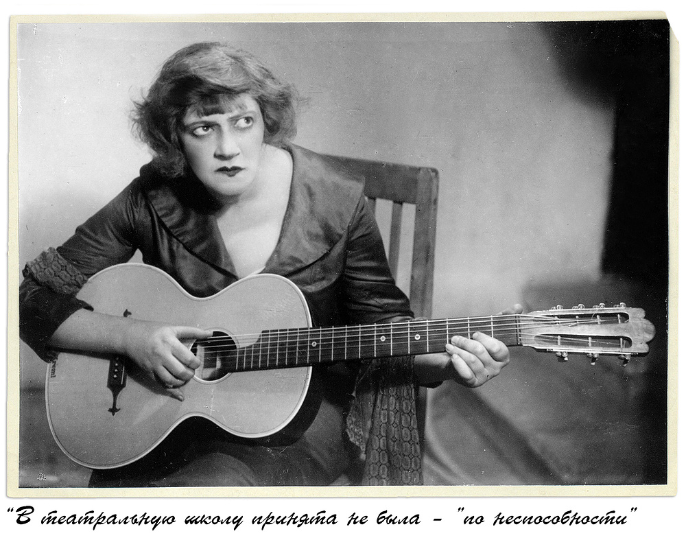 120 лет со дня рождения Фаины Раневской. (ФОТО, ВИДЕО)