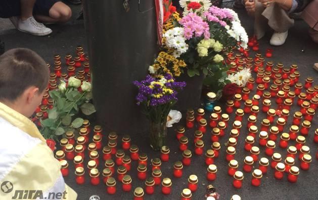 Годовщина убийства Шеремета: в Киеве проходит акция памяти