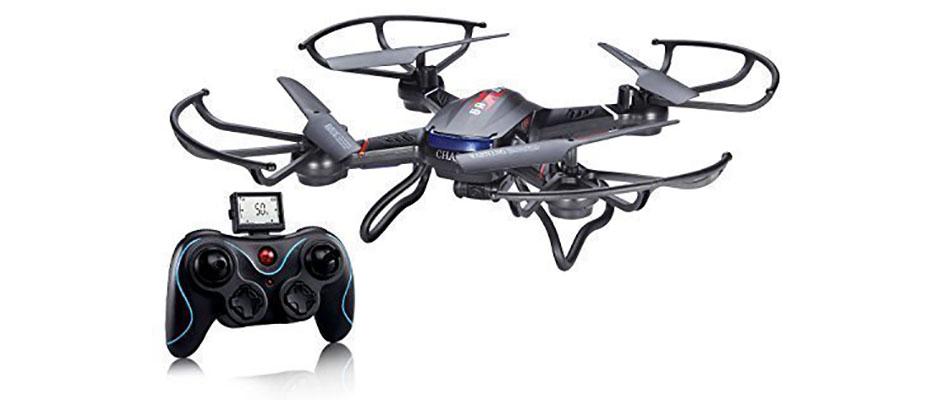 7 лучших бюджетных дронов для покупки в 2017 году (ФОТО)