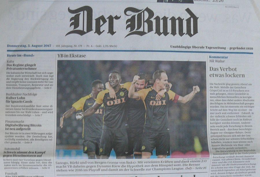 СМИ Швейцарии о победе над Киевом