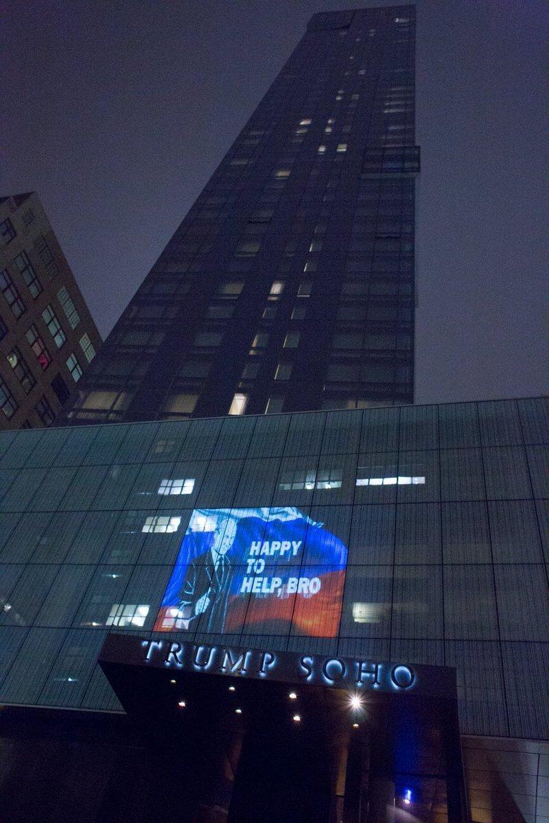 На отеле Трампа появилось изображение Путина (ФОТО)