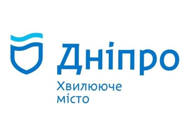 В Днепре выбрали логотип города (ФОТО)